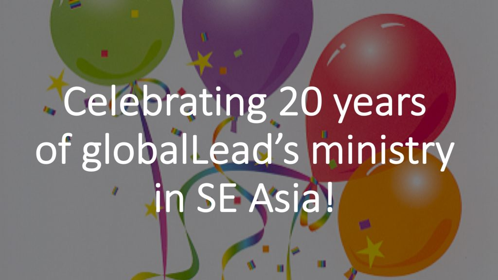 A Celebration!